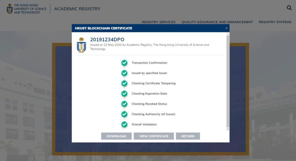 香港科技大學上月開始頒發區塊鏈證書,此舉是否代表日後畢業就沒有頒發證書一幕?