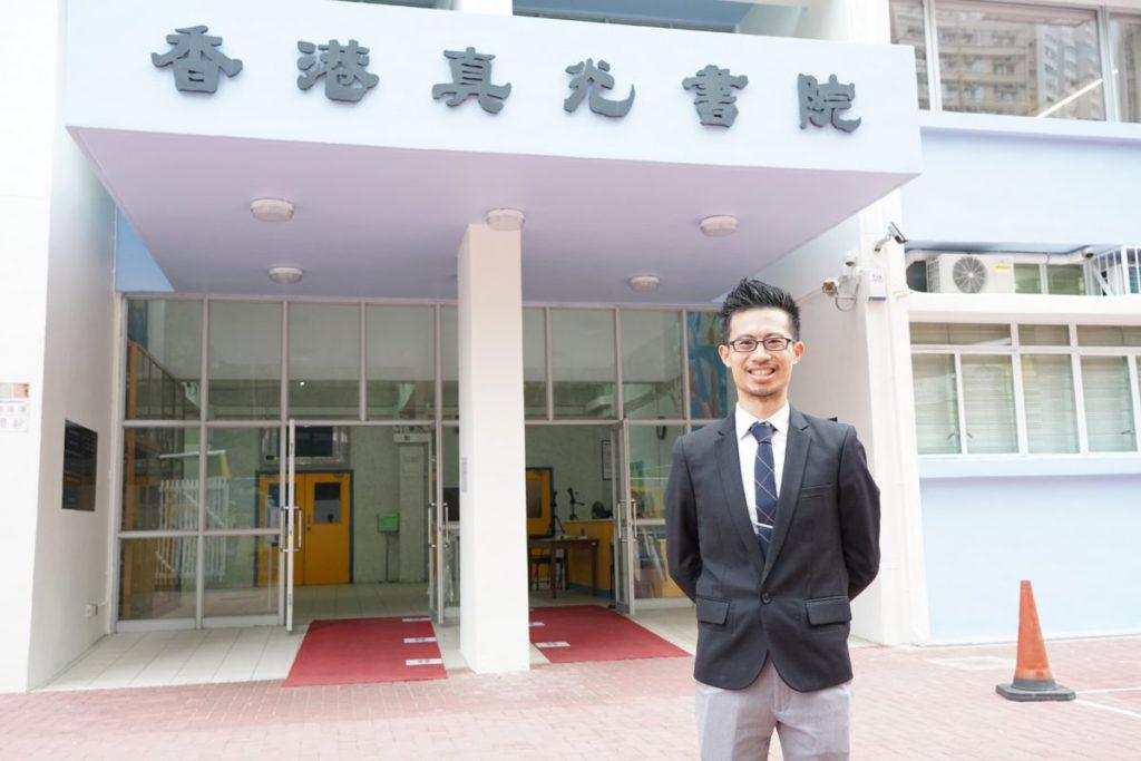 香港真光書院副校長朱嘉添向大家分享新一代圖書館的理念。