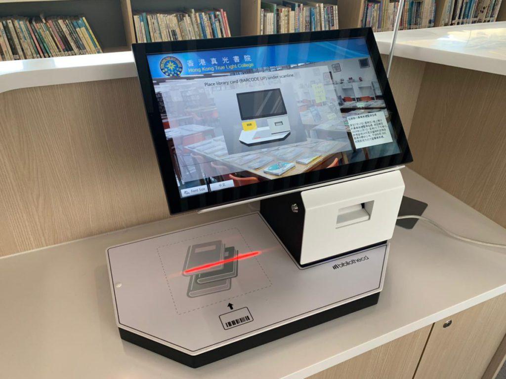 自助圖書機是現代圖書館的標準裝置。