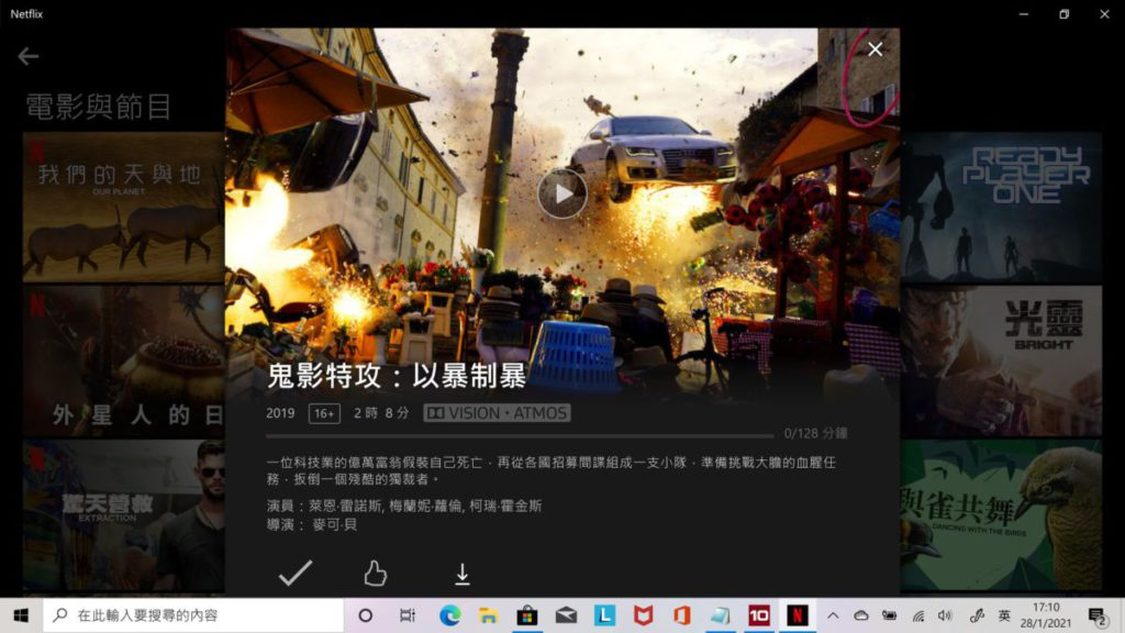 4K解像度配合Dolby Vision及Dolby Atmos技術,令Yoga 9i在聲畫方面表現更為出眾。
