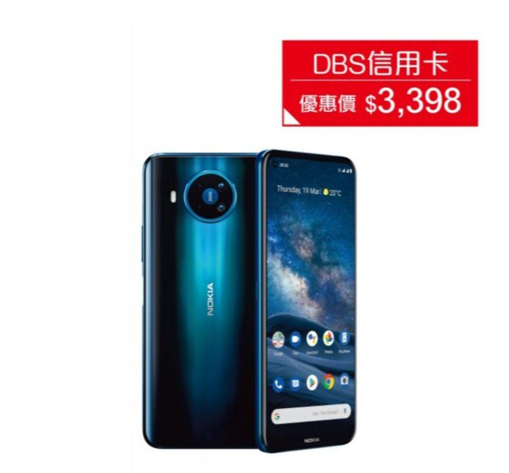 大舖推信用卡優惠 Nokia 8.3 5G低見$3,398