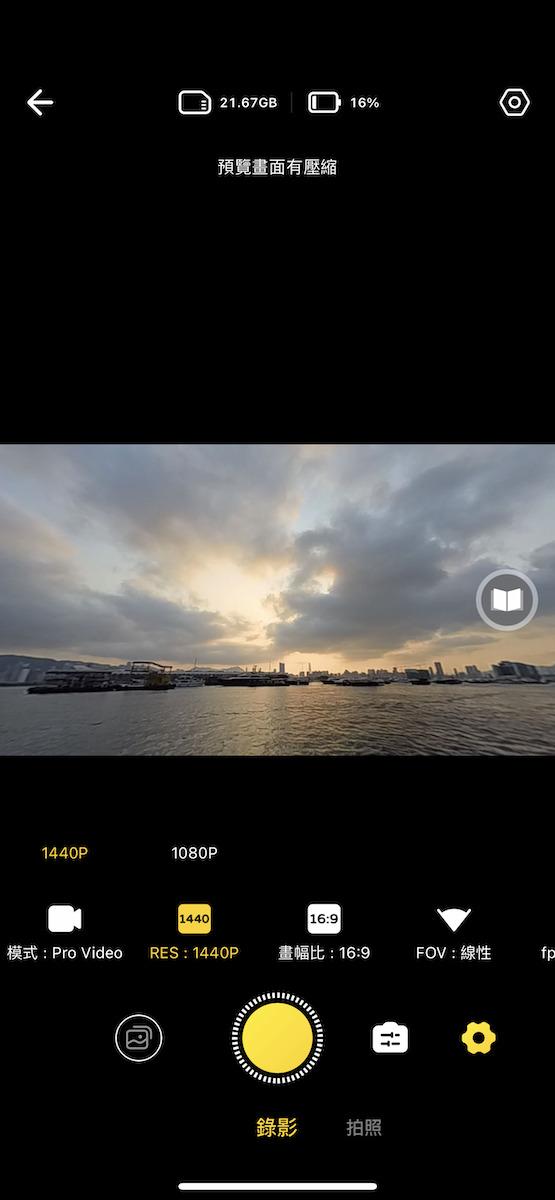 最高可攝錄 2,560×1,440 影片,比例又有針對手機用的 9:16 。