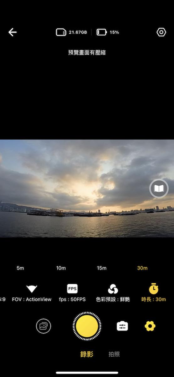 GO 2 最長可拍 30 分鐘影片,另有不同時限可設定。