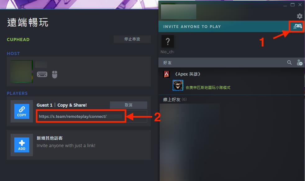 開啟支援「遠端同樂」的遊戲後,在好友介面點擊「 Invite anyone to play 」右邊的按鈕,就會彈出新視窗顯示一條連結。用任何方式傳送這條連結給對方就可以一同暢玩。