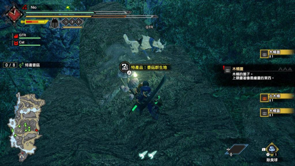 目標為圖中的「香菇群生地」,同樣需要善用翔蟲前往高處。