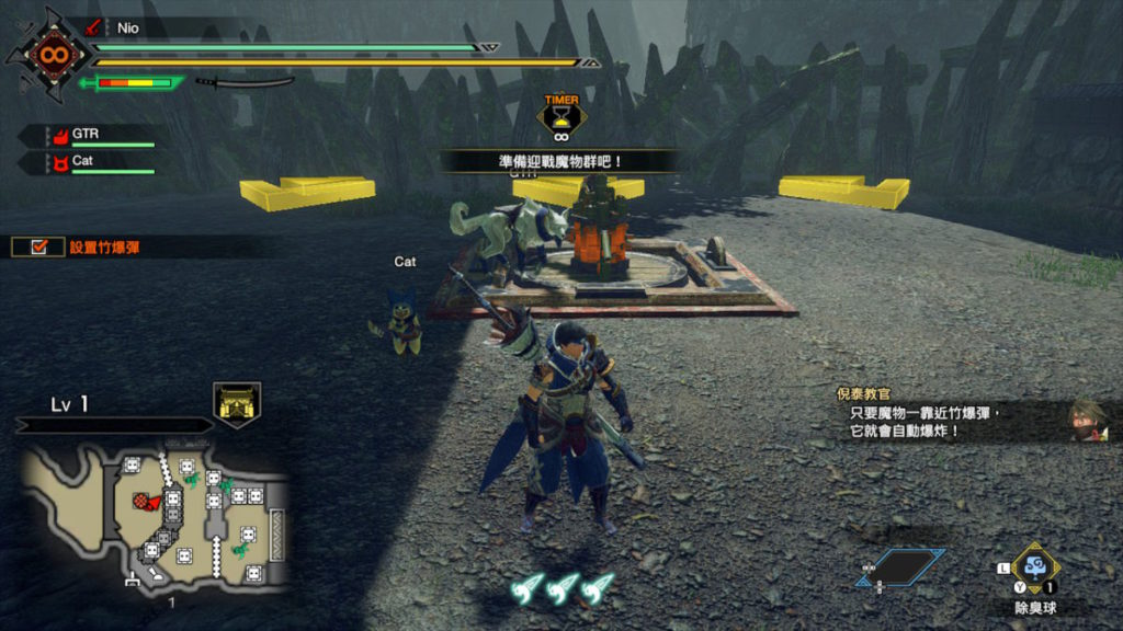 玩家可以自由擺放不同的設置去防守。
