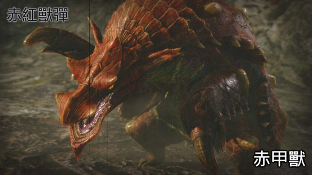牙獸種第三員的「赤甲獸」。