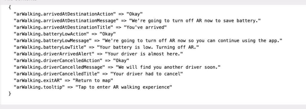 一串有關 AR Walking 功能的提示信息。
