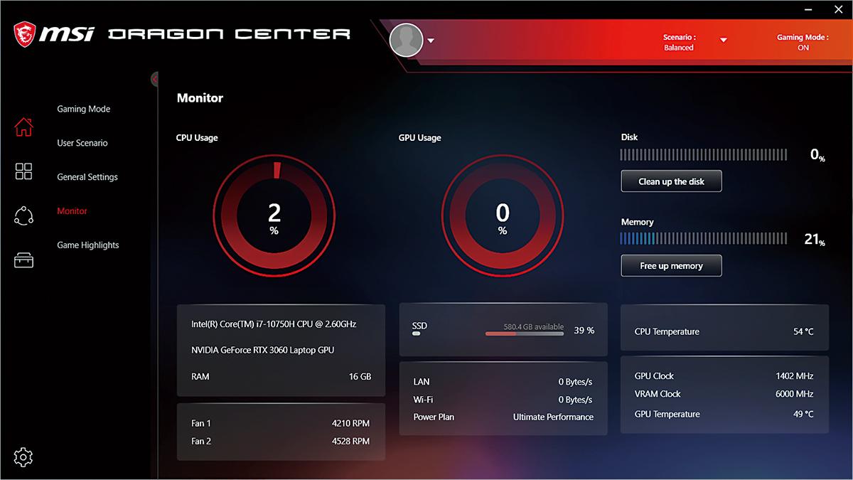 專用軟件《Dragon Center 2.0》集系統監控、效能調節等功能於一身。
