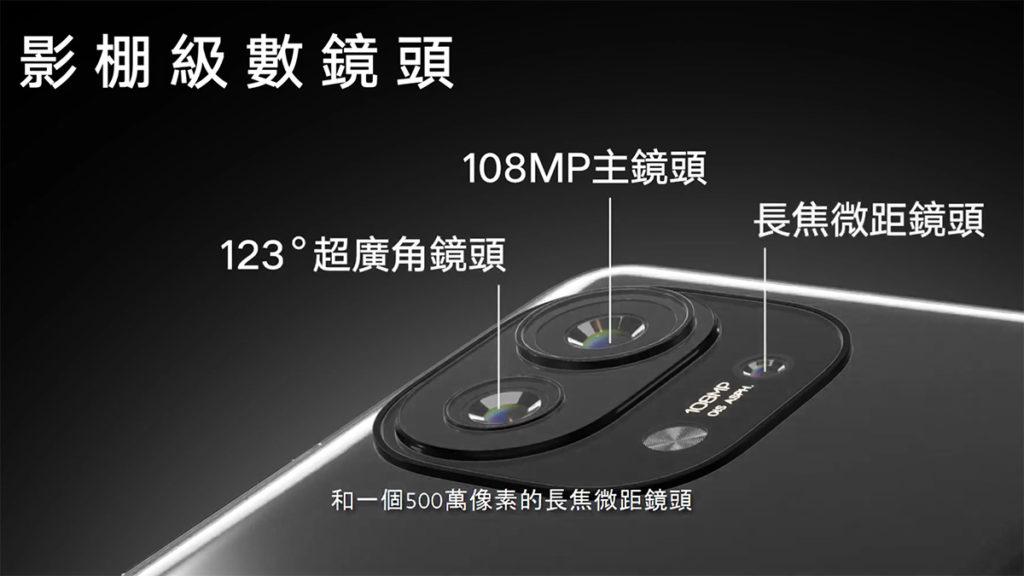 三鏡頭包含了 108MP 主鏡。