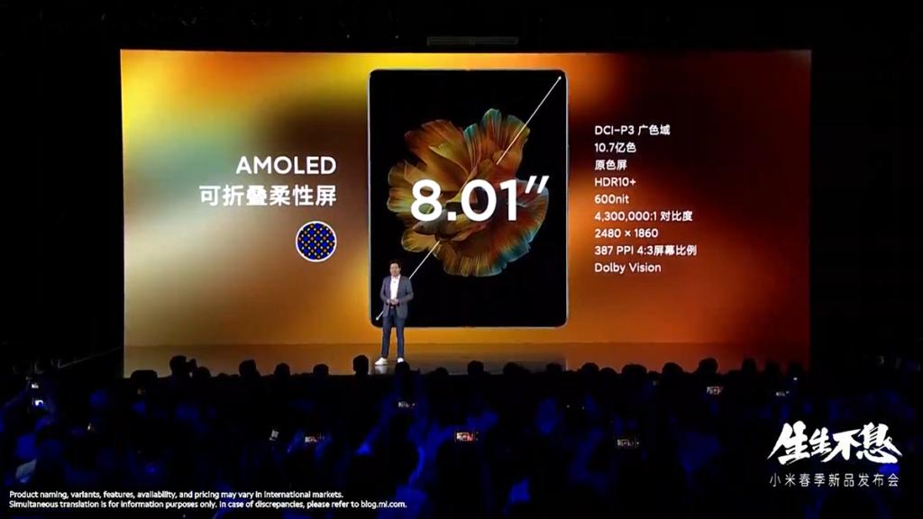 打開機身即可見8.01吋、2K+解像度兼支援Dolby Vision與HDR10+的OLED柔性屏幕。