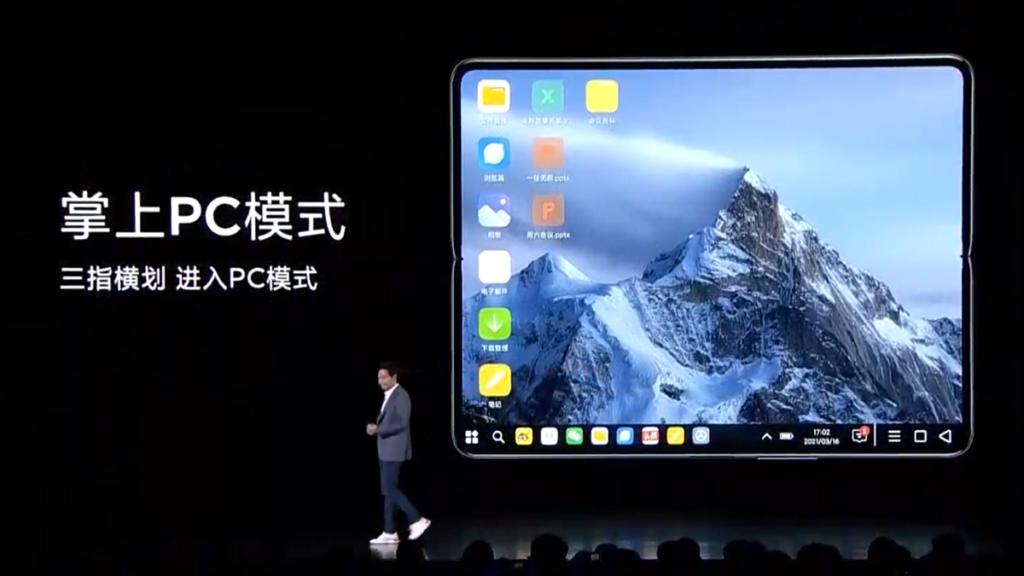 更有專屬PC模式,用盡大屏幕好處。
