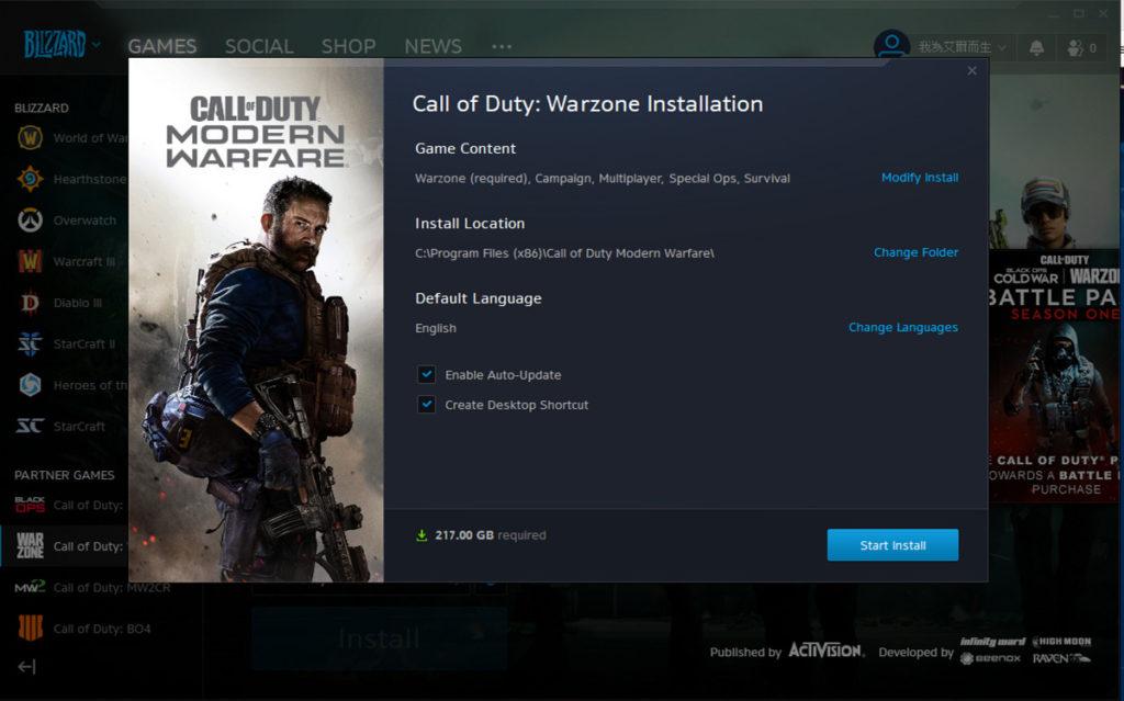 《 Call of Duty: Modern Warfare》遊戲要求217GB的儲存空間,令人咋舌。