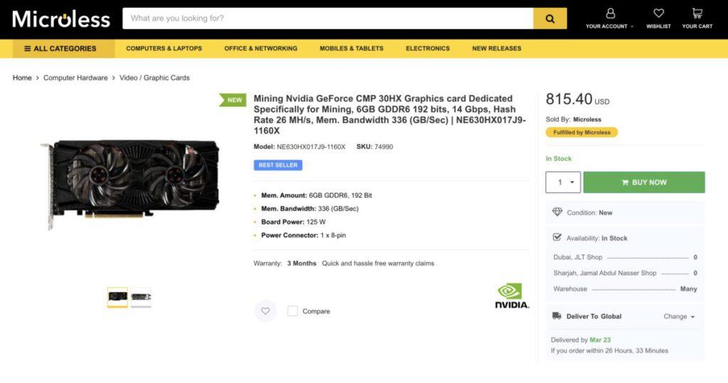 雖然 NVIDIA 未正式公布 NVIDIA CMP 30HX 掘礦詳情,但阿聯酋已經有網站開售此卡,叫價 US$815.40 。