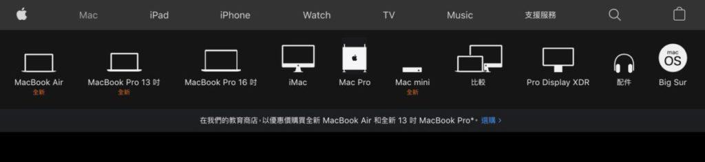 iMac Pro 頁面已經從 Apple 網站上消失,已經正式停售。