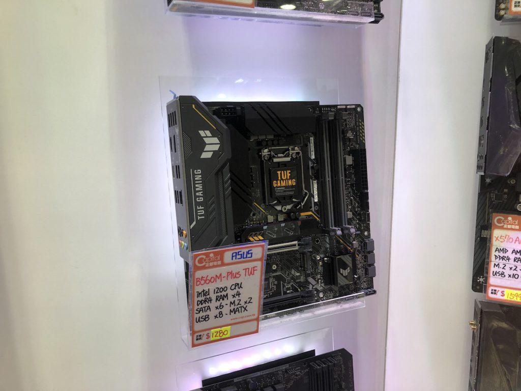 市面上大多數 H410 及 B460 都不支援 11 代 CPU ,想換平價板或者買新 CPU 時就要留意了。