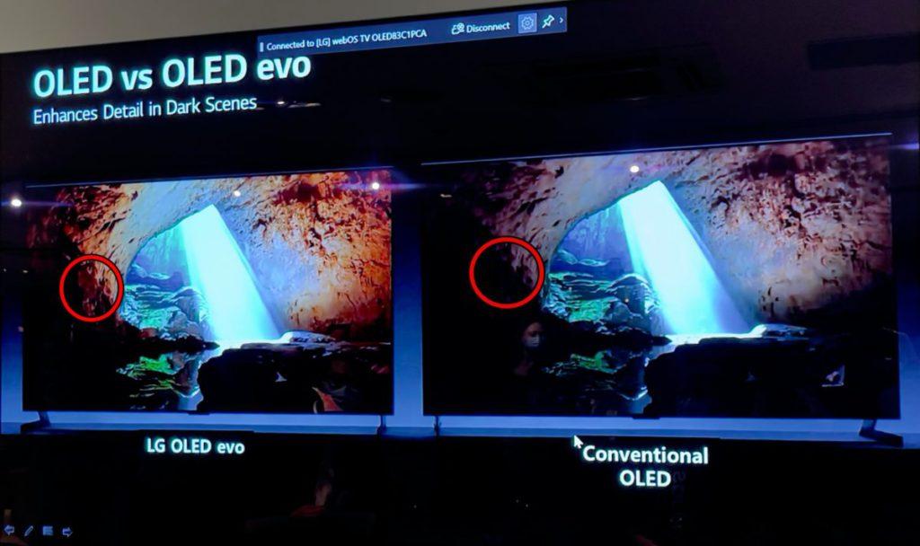 新的OLED屏幕改善了畫面光和暗之間的細節表現。