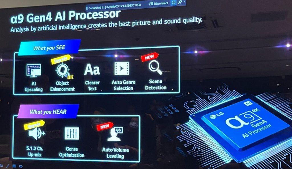 Alpha 9 Gen 4改善畫質和音質,包括有AI增線、新的8K 物件輪廓加 強,以及新加入自動場景模式;音效則支援5.1.2 音響及自動音量調控。
