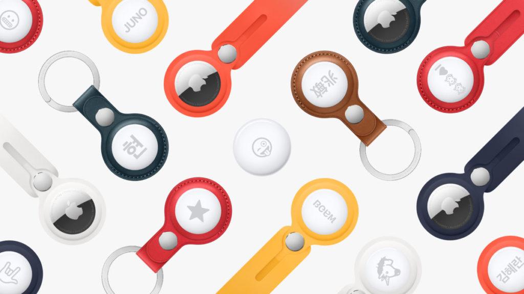 Apple 雖然有很多 AirTag 保護套、匙扣和掛環選擇,不過售價頗高。