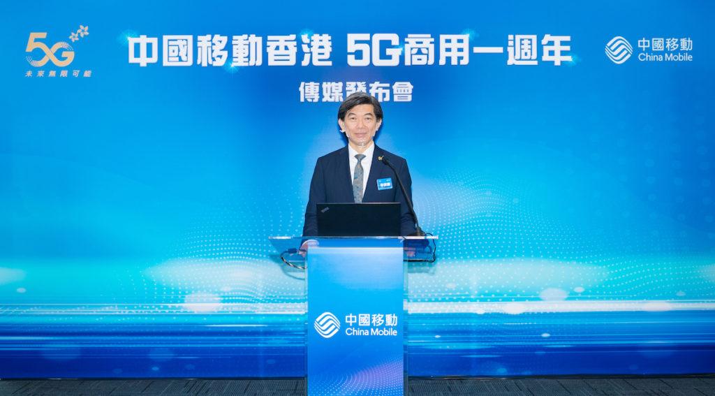 中國移動香港董事兼行政總裁李帆風先生宣佈,CMHK 被評為「香港 2020 年度第四季最快速 5G 網絡」。