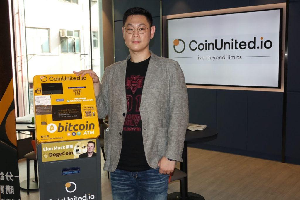 李思聰認為,Bitcoin 仍有升幅空間。