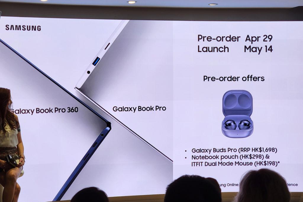 在香港 Samsung 網上商店、三星專門店、特約零售商或經銷商的門市及網站預訂Galaxy Book Pro 360或 Galaxy Book Pro,即可免費獲贈 Galaxy Buds Pro 智能降噪耳機(幻影紫)乙對,而於 Samsung 網上商店或三星專門店預訂的話,更可再獲贈電腦保護套及 ITFIT 無線雙模式便攜滑鼠乙個。