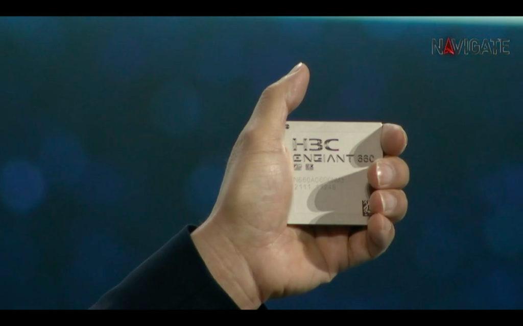 新華三自行研發旳路由器晶片智擎。