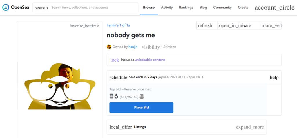 Hanjin 將原創歌曲「 Nobody gets me 」 的 7 秒 MP4 單曲連封面放上 OpenSea.io 拍賣,目前叫價為 6ETH(折合港幣約 $11,938 )。