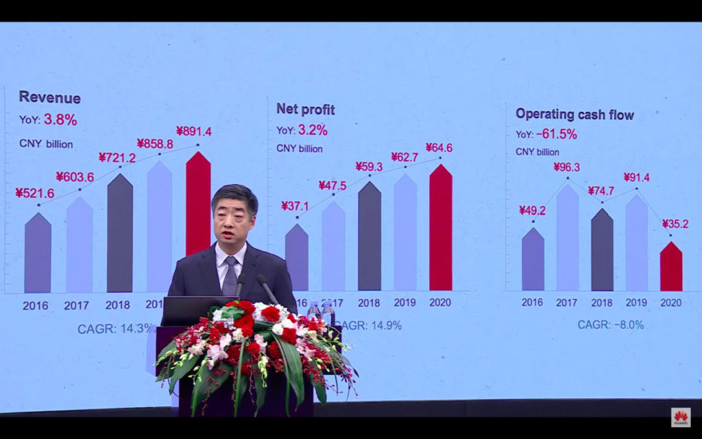 胡厚崑在華為的中國深圳總部發表 2020 年業績,同時設網上直播。