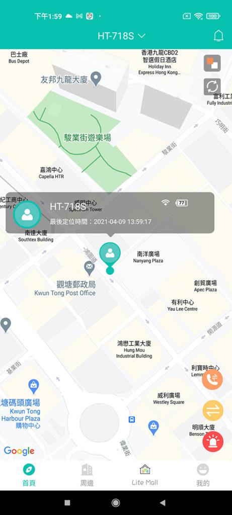於《 Lite guardian(HK) 》綁定後,就可看到 Lite guardian 718S 所在位置。