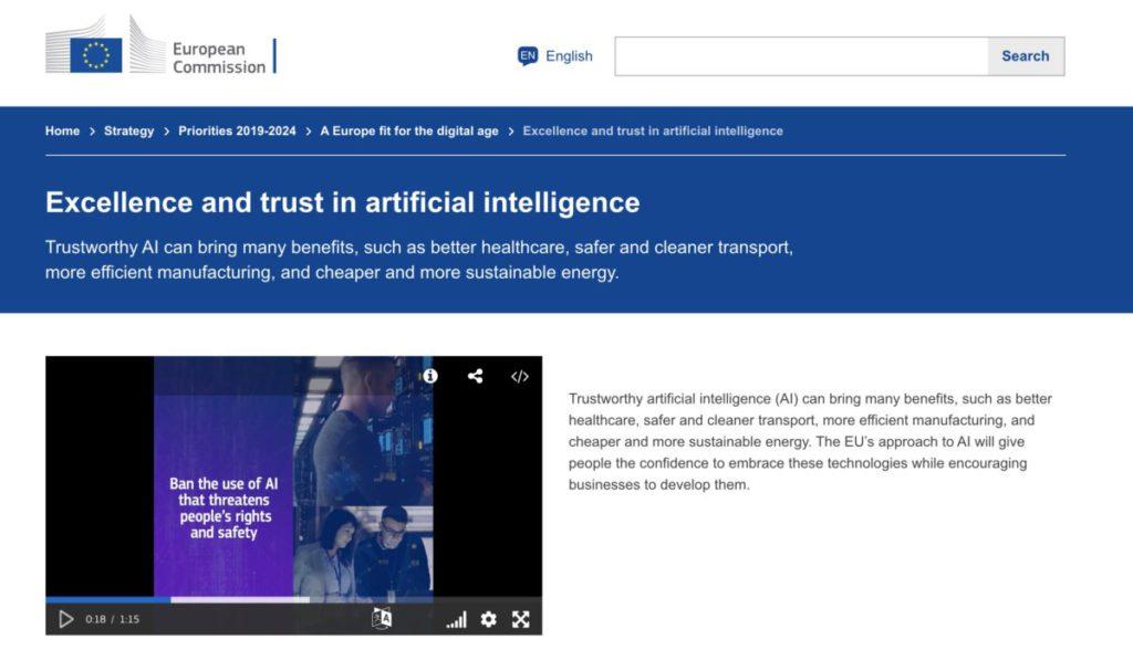 歐洲委員會通過首條規管 AI 系統的法案。