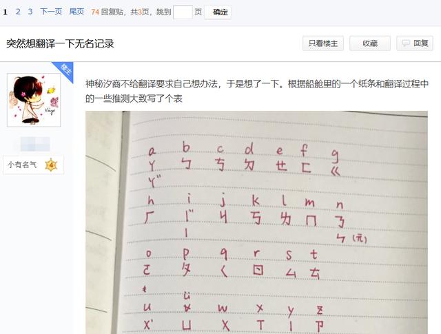 這名中國玩家透過遊戲的「學習文件」,摸清楚「精靈語」的格式。