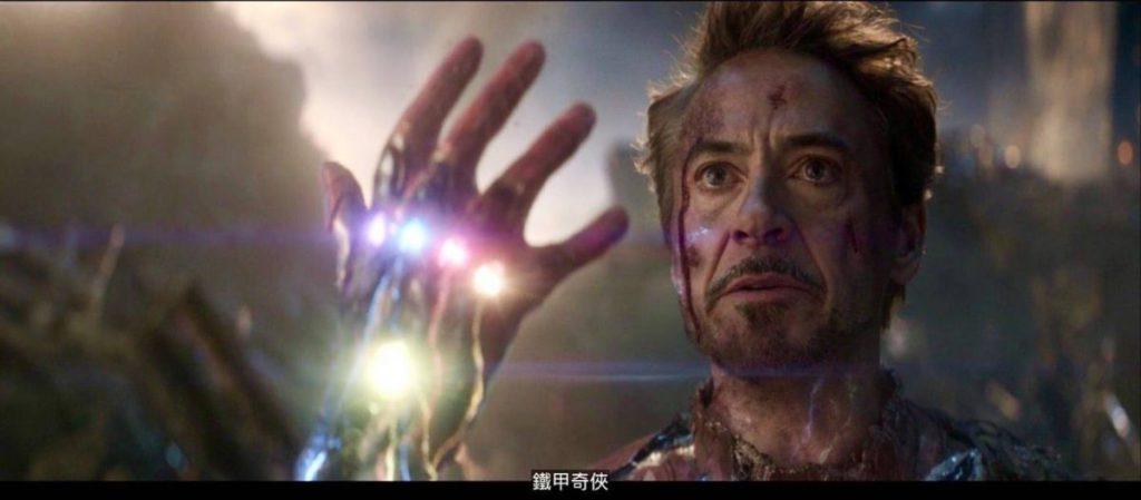 《復仇者聯盟:終局之戰》是其中一套加入了香港中文的 Disney+ 影片。(來源:ShieldHK Facebook 專頁)