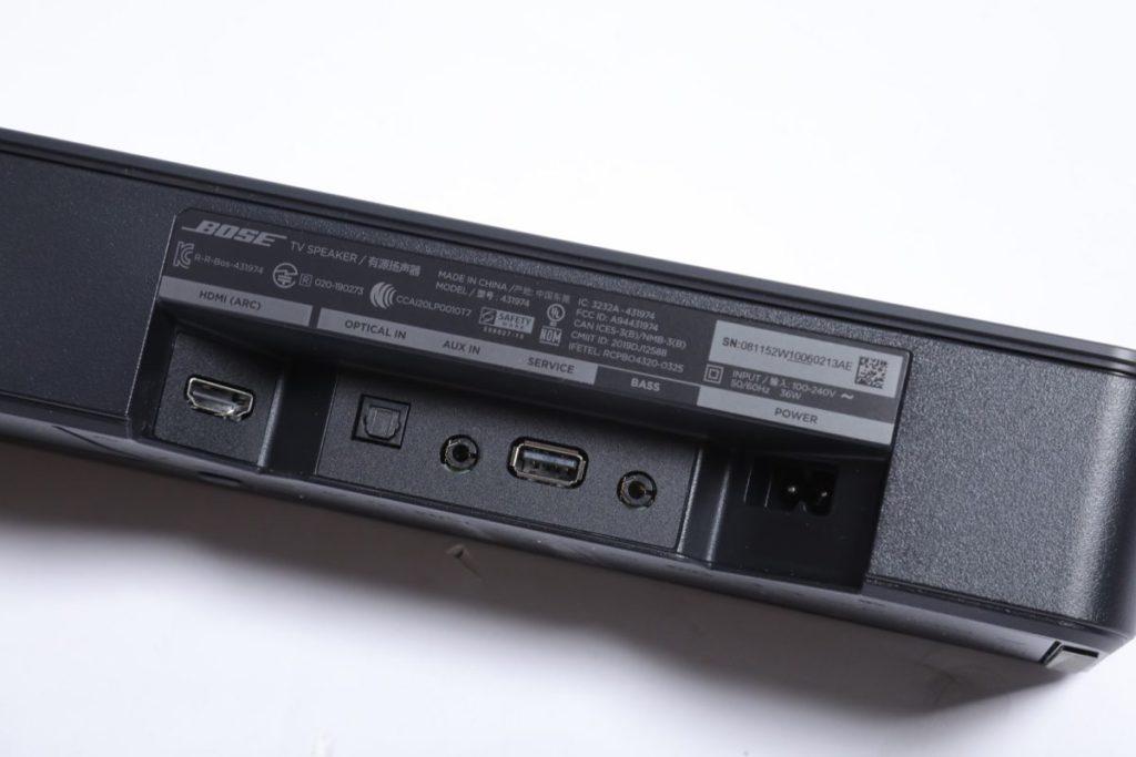 入門Soundbar的HDMI數目有限,大都只有一入一出或二入一出,購買前要留意心水型號是否合用。