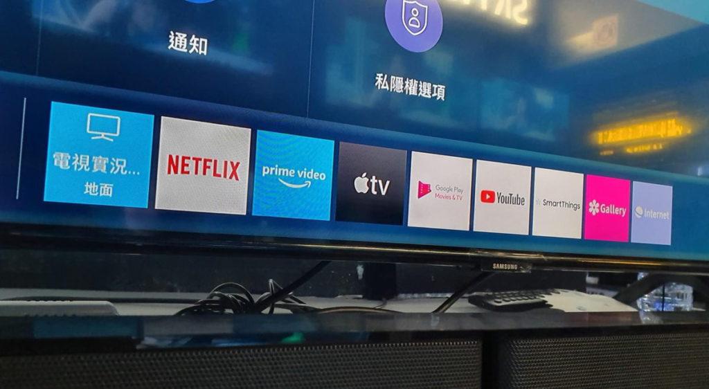 【場料】 六折買韓系旗艦8K電視