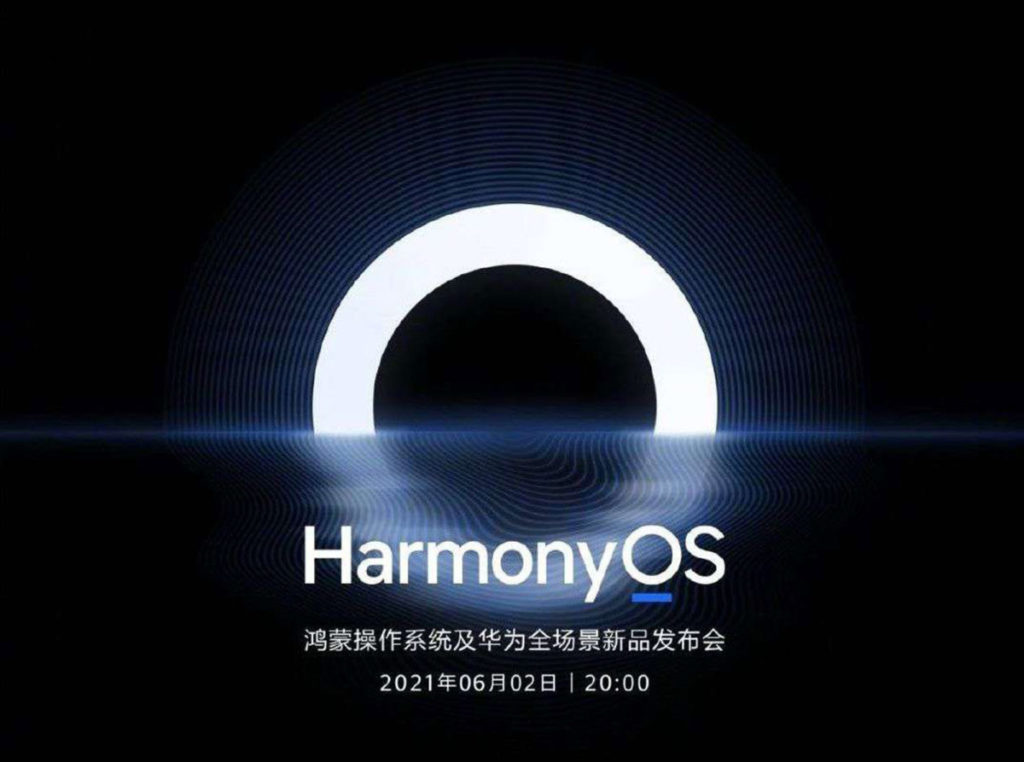 HarmonyOS配Snapdragon 888,六月初HUAWEI應有新品公佈。
