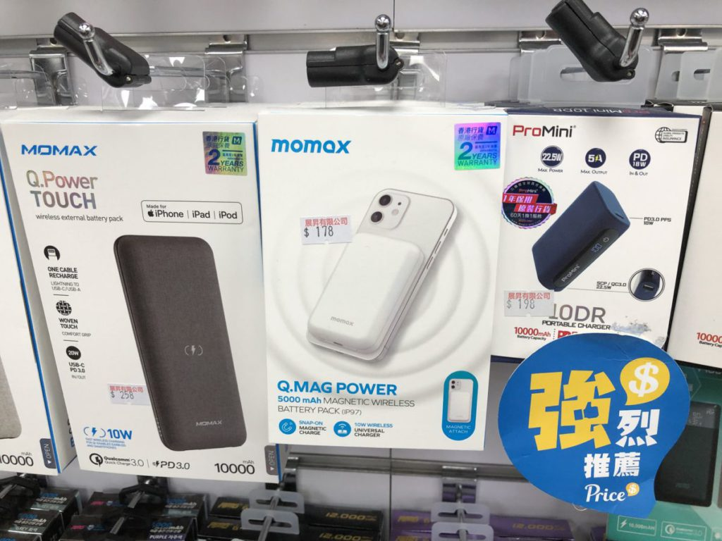 提供無線充電,而USB-C介面亦支援PD充電,要求不高都足夠充手機。
