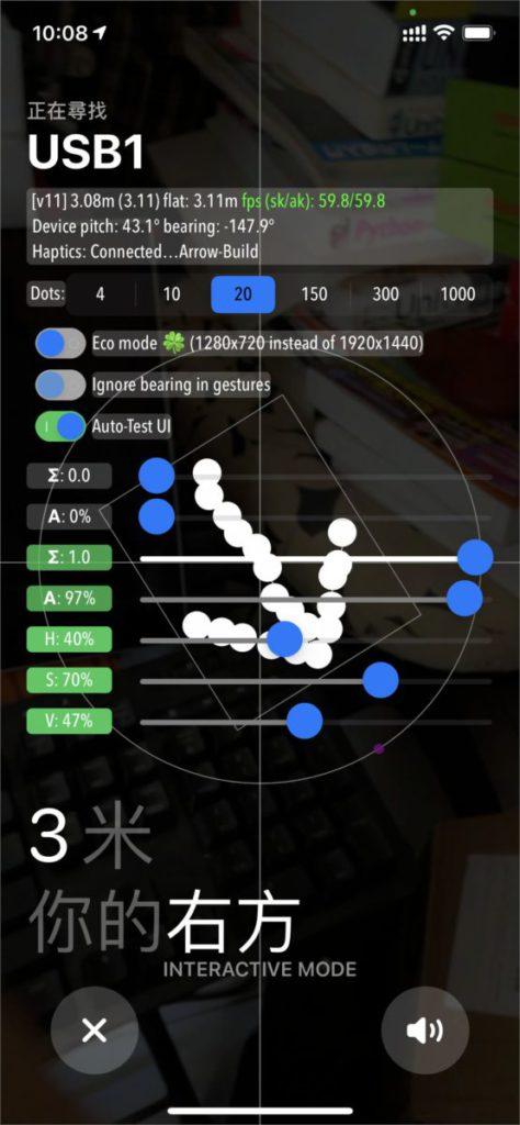 互動模式主要作測試用。