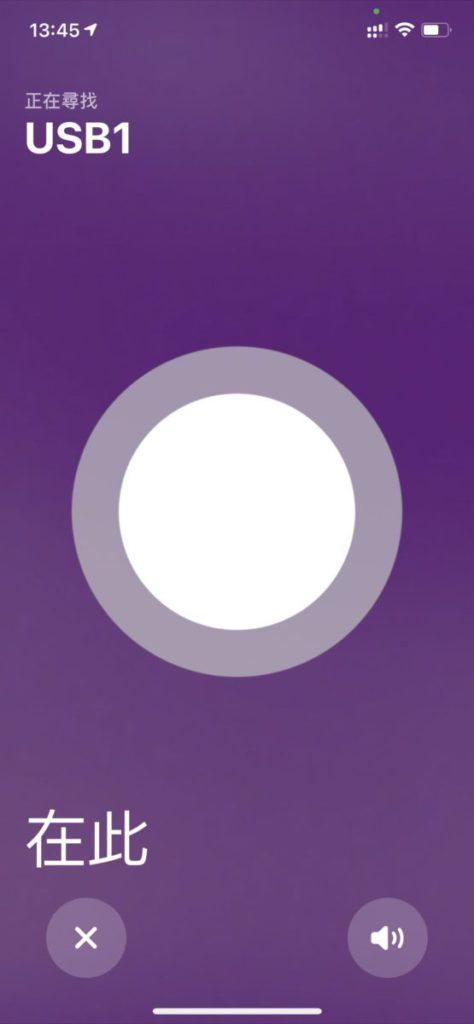 改成紫色背景都可以。