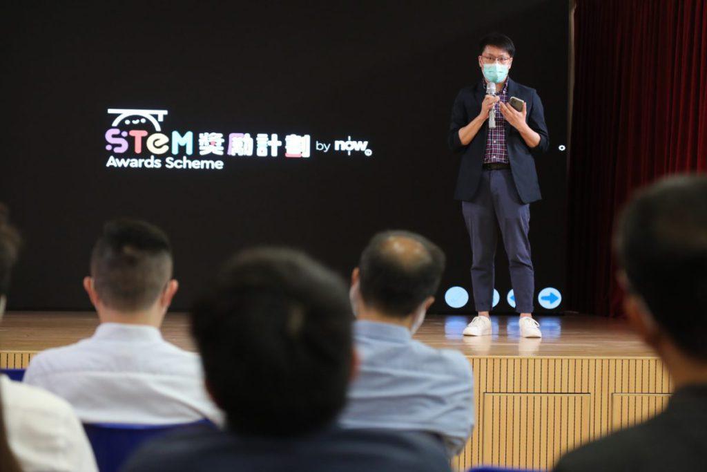 資深教育工作者鄧文瀚(STEM sir)指出STEM獎勵計劃安全可靠,資源豐富。