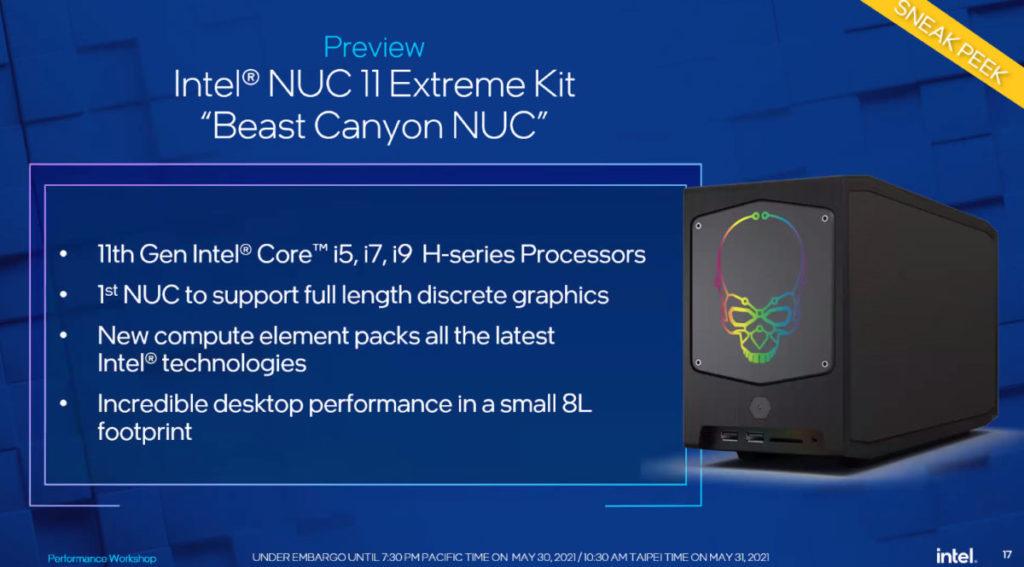 即場更預覽 NUC 11 Extreme 電腦,特點是加入獨立顯示卡。
