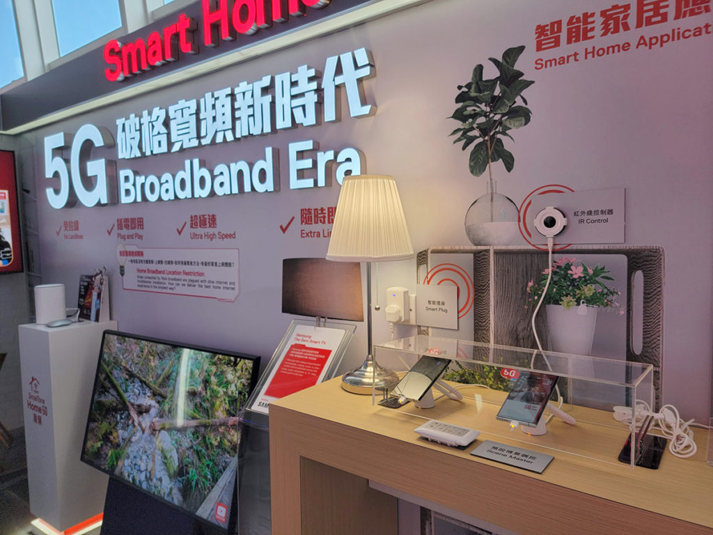 5G 也可令家庭受惠,現時很多村屋及單幢大廈未必有高速寬頻或需繳付昂貴寬頻費用,SmarTone 家居 5G 寬頻為市民帶來選擇。如用插電即用的 5G 家居寬頻,用作 Zoom 會議或網上課堂、串流高清電影極流暢,順播、跳播無需等待。