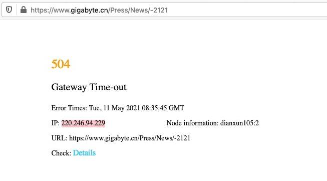 致歉聲明書的網頁曾一度出現 504 Gateway Timeout 無法訪問的狀況。