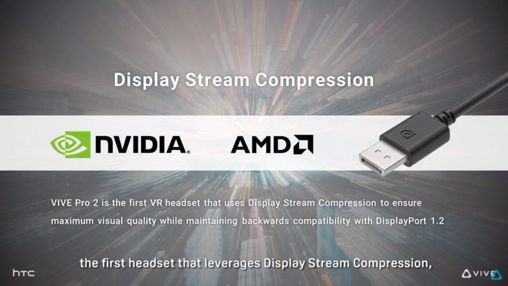 為了提供高刷新率的超高解像度畫面, VIVE Pro 2 採用 DSC 顯示器串流壓縮技術。
