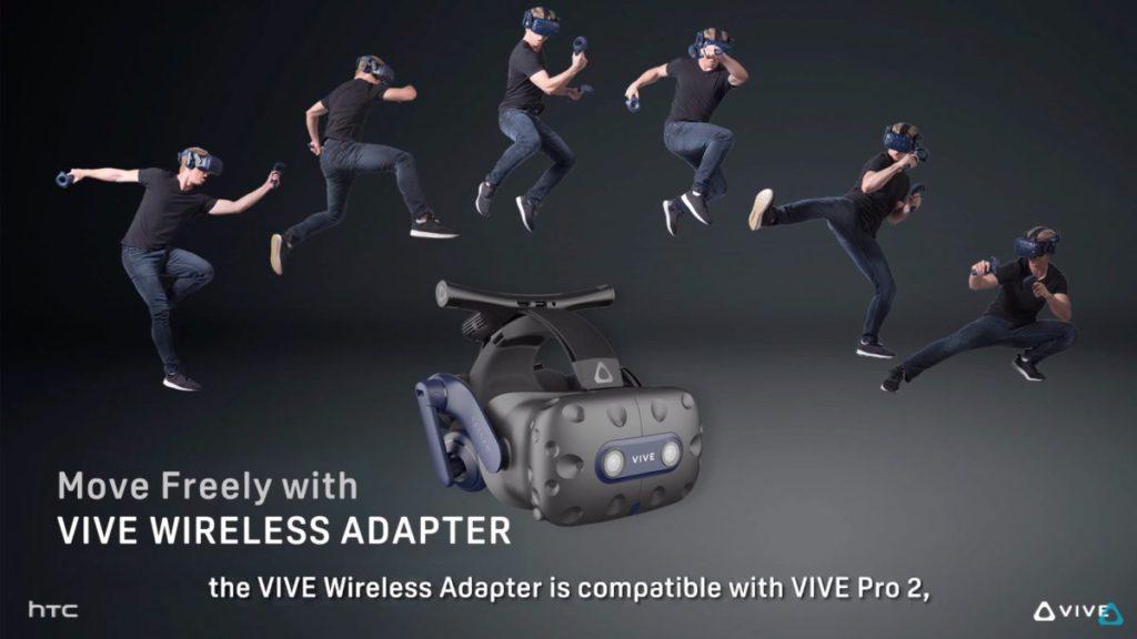 支援過往的 VIVE Pro 配件。包括無線模組。