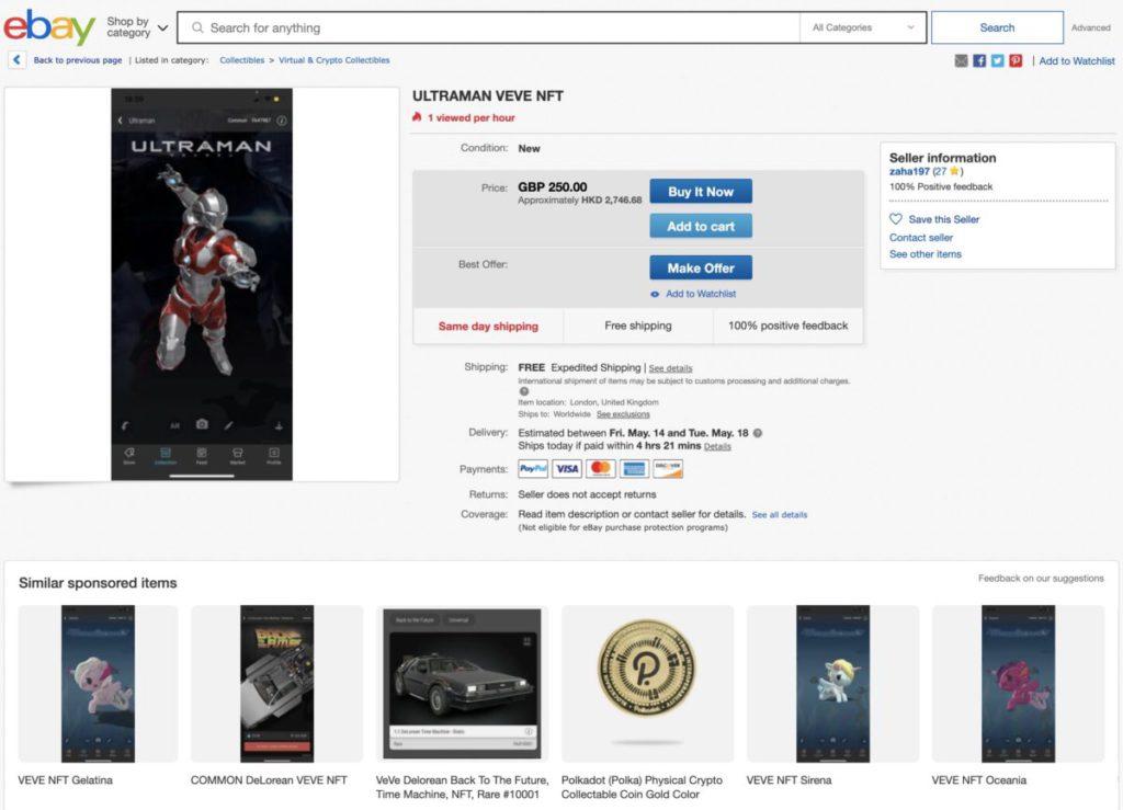 現在大家可以在 eBay 的「 Collectibles  > Virtual & Crypto Collectibles 」 分類裡找到一些 NFT 珍藏品。