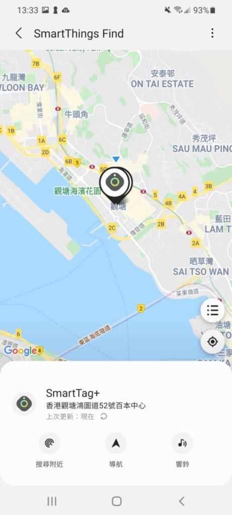 基本的導航、響鈴以至使用 UWB 的近距離搜尋功能都一應俱全。而即使使用沒有 UWB 晶片的 A 系列 Samsung 手機,也能使用鈴聲作附近搜尋。
