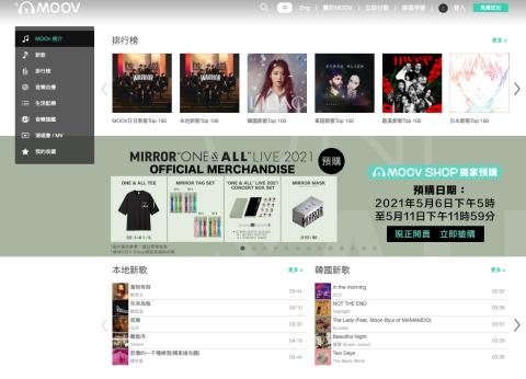 MOOV 有先天優勢是有大量的 Mirror 獨家內容,包括 24-bit 高清版本、MV 和偶像精品發售。