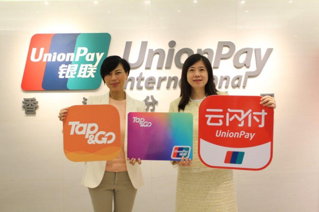 HKT Financial Services 業務主管梁海儀女士(左)及銀聯國際香港分公司總經理邵敏女士,宣布 Tap & Go 夥拍銀聯國際為消費券計劃推出高達 $300 獎賞。