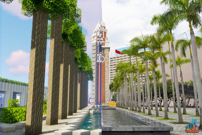 (左)Minecraft 世界中的尖沙咀鐘樓;(右)尖沙咀鐘樓